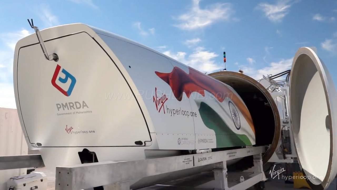 Maharashtra Cm Visits Hyperloop Watches Mumbai Pune Tube