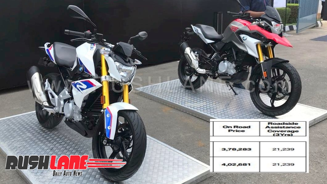Bmw G310r G310gs On Road Price Is Rs 3 78 Lakh Rs 4 35