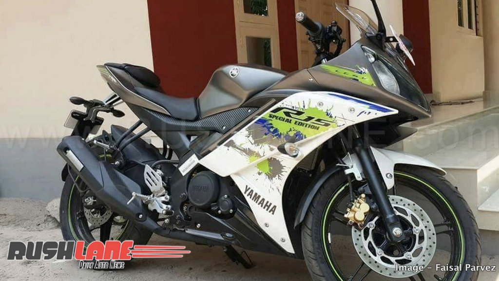Yamaha R15 V2 discontinued from India? Goes missing from