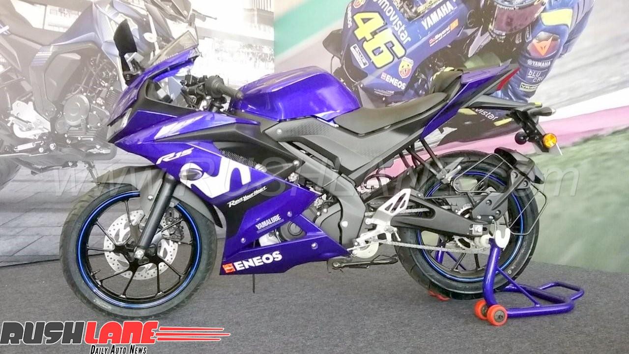 Yamaha R15 V3 MotoGP Edition showcased at Call of the Blue