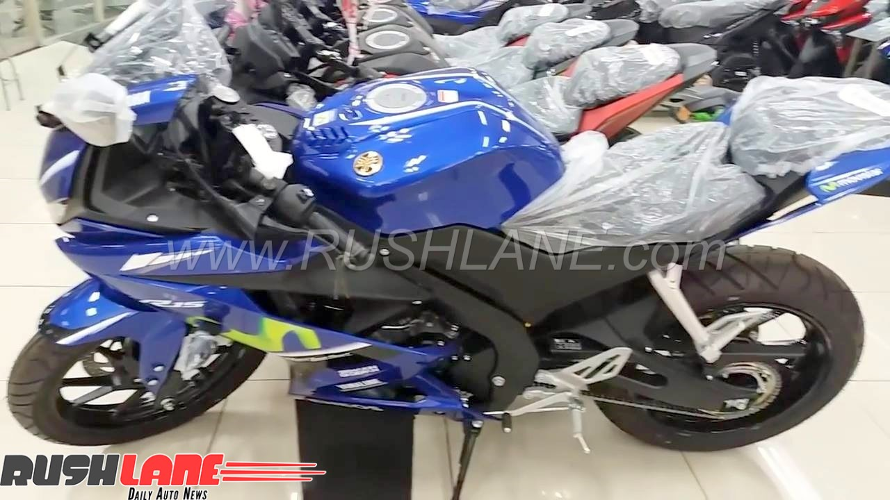 Yamaha R15 V3 MotoGP India launch soon - Teaser video out