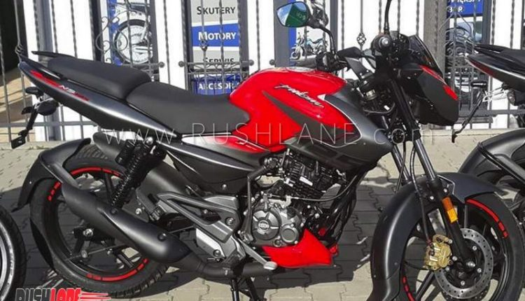Bajaj Pulsar Ns 125 Launched At About Rs 1 58 Lakhs In