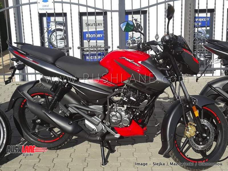 Bajaj Pulsar NS 125 launch in India scheduled for next month?