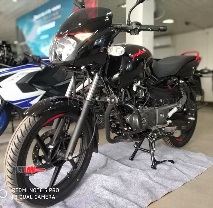 Bajaj Pulsar 150 Neon Red, Silver, Yellow launched - Price in six
