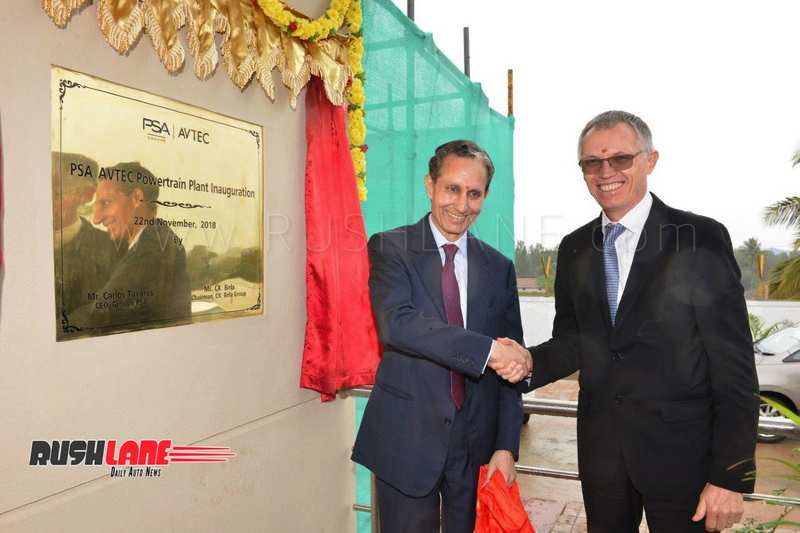 Peugeot And Birla Group Inaugurate Engine Manufacturing Plant In India