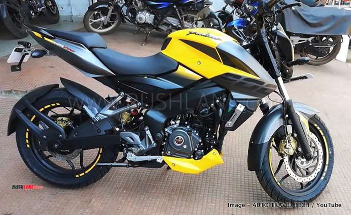 2019 Bajaj Pulsar NS 200 ABS Yellow colour launch price Rs