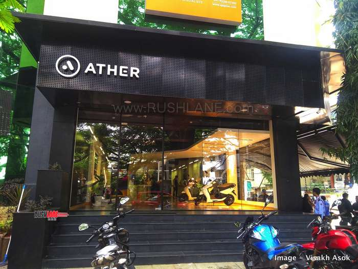 Ather showroom