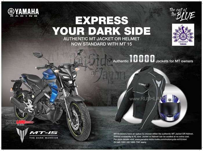 Yamaha MT15 free helmet, riding jacket