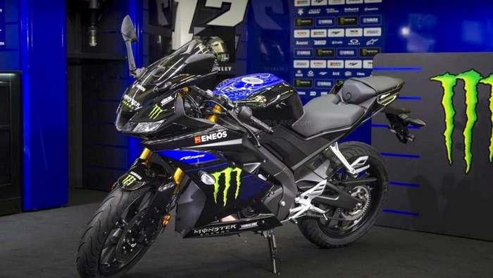 Yamaha R125 MotoGP Edition
