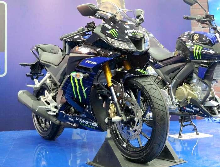 2019 Yamaha R15 V3 Monster Energy MotoGP Edition
