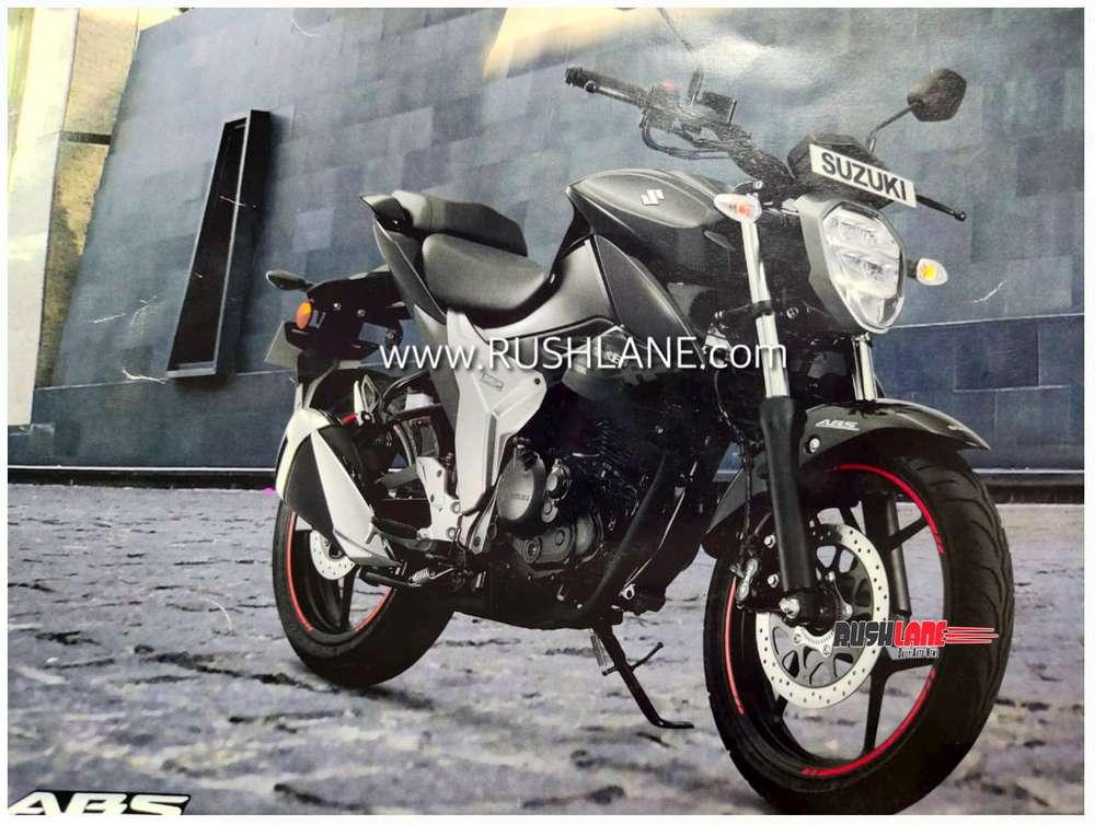 Suzuki Gixxer 250