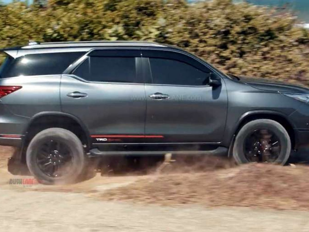 Kekurangan Fortuner 2019 Trd Review