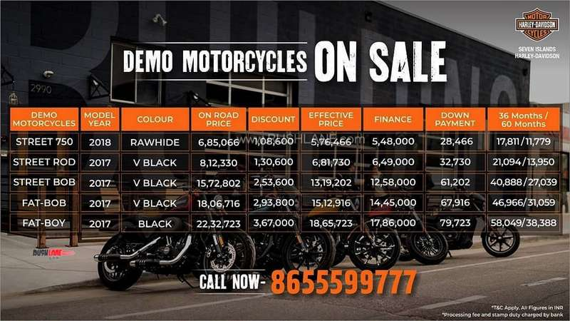 Harley Davidson discount offers