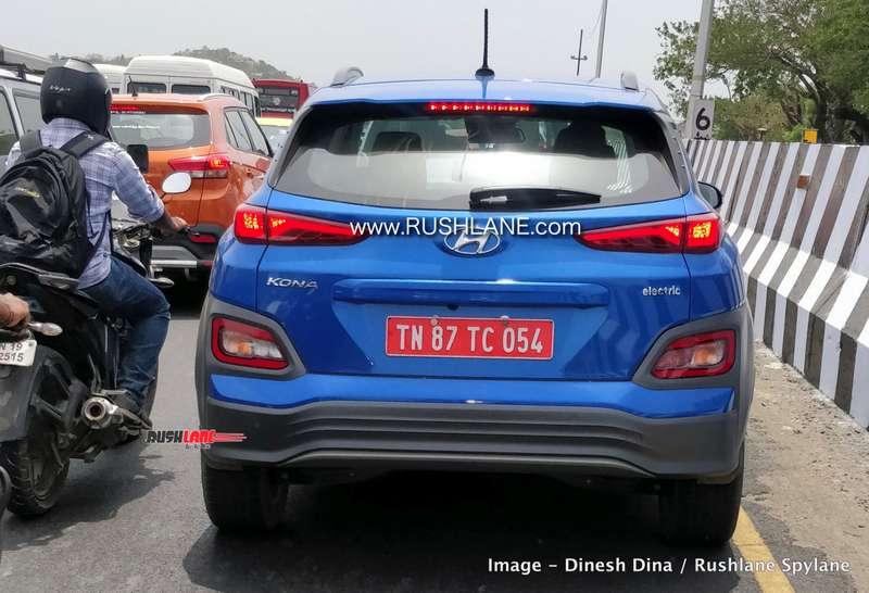 Hyundai Kona electric drive
