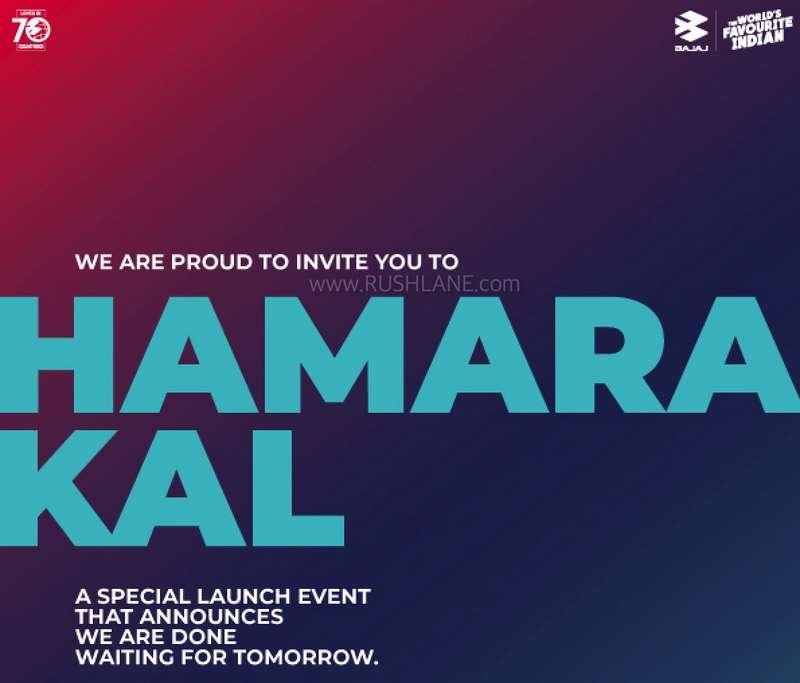 Bajaj Urbanite launch invite