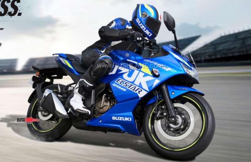2019 Suzuki Gixxer 250 SF MotoGP edition launched in India