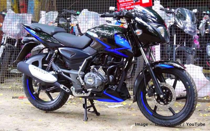 Bajaj Pulsar split seat
