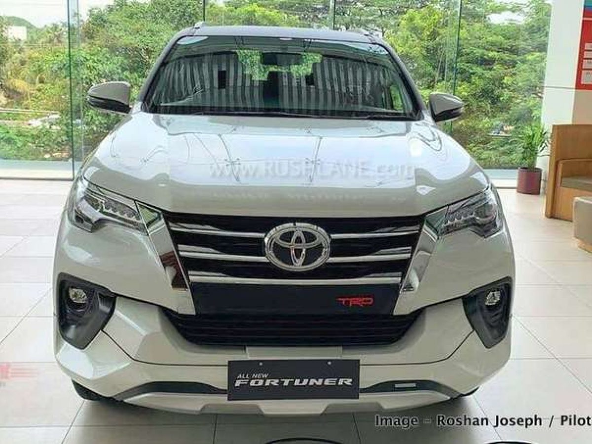 Kelebihan Fortuner 2019 Trd Review