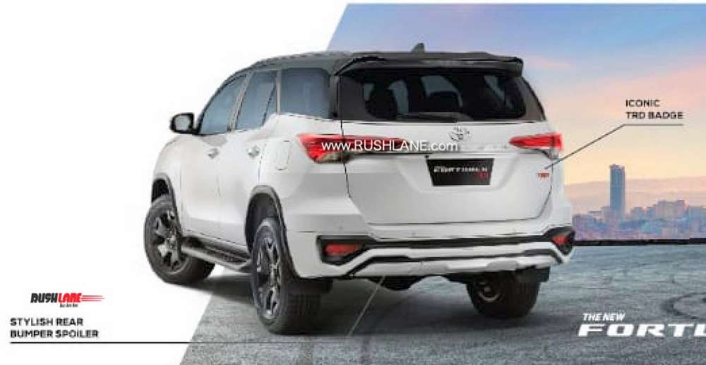2019 Toyota Fortuner TRD Sportivo launch date is 12 Sep