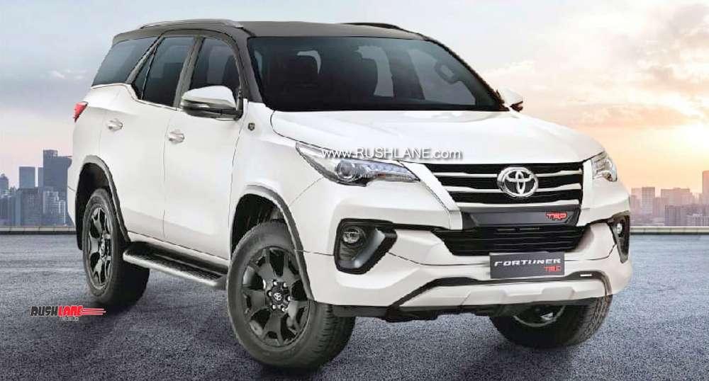 2019 Toyota Fortuner TRD Sportivo Brochure