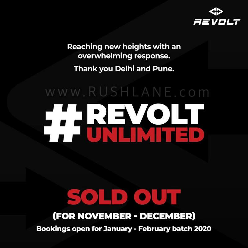 Revolt electric sold out.