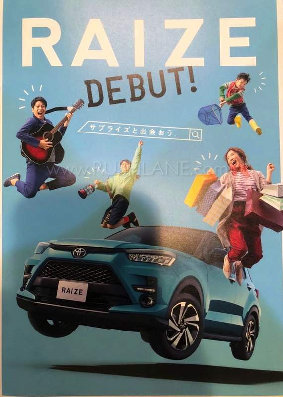 Toyota Raize small SUV brochure leaks before launch - Ford ...