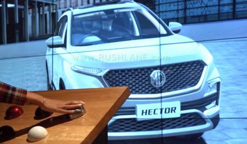 MG Hector digital showroom