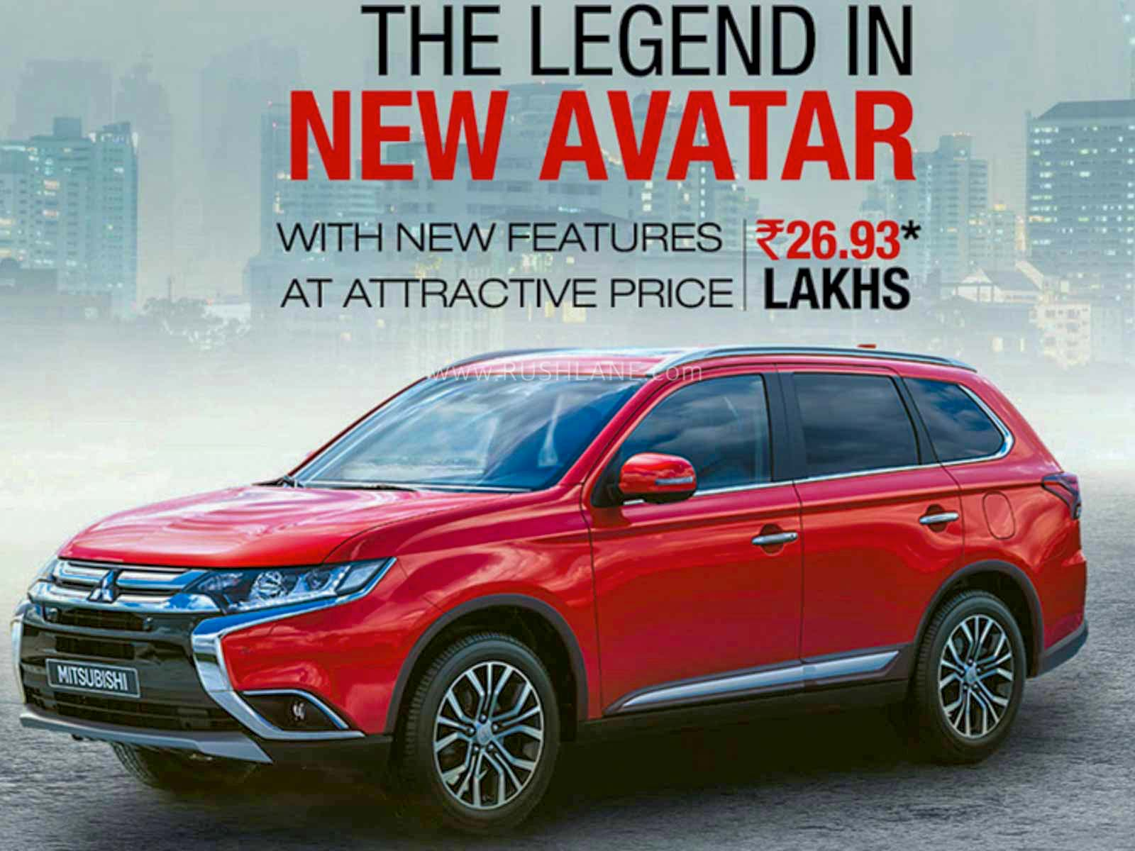 Mitsubishi Outlander SUV price cut