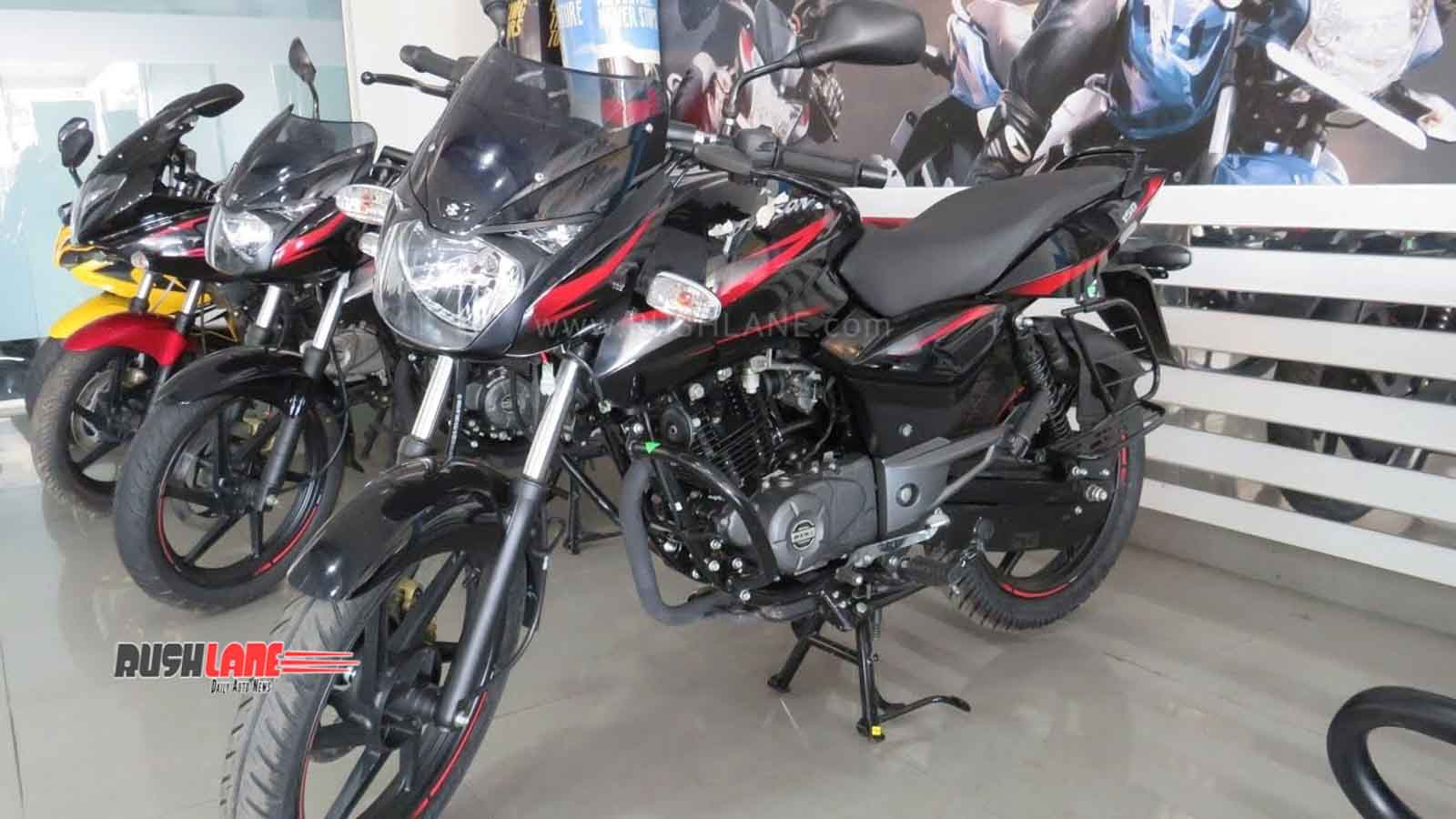 Bajaj Pulsar 150 most searched bikes