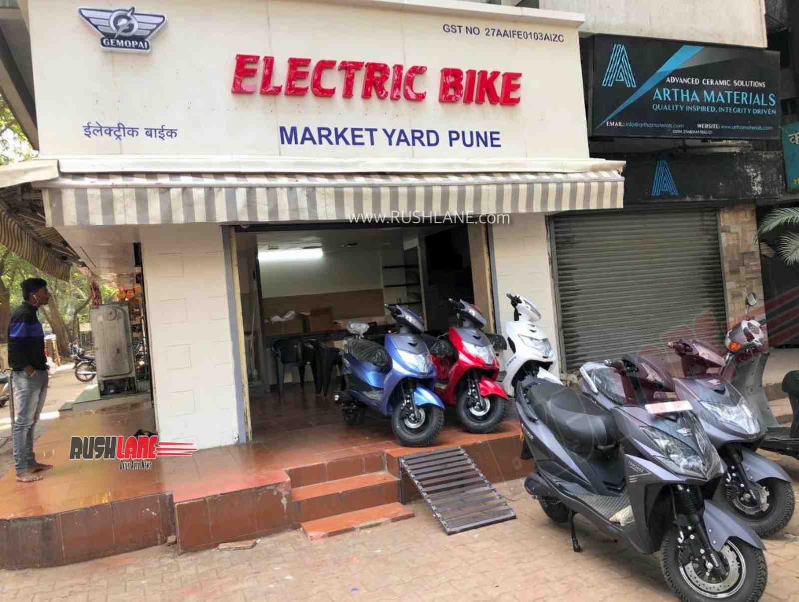Gemopai electric scooters