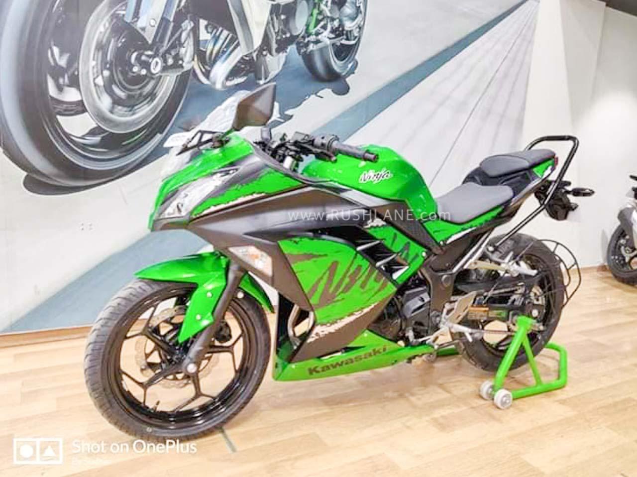 Kawasaki Ninja 300 discontinued