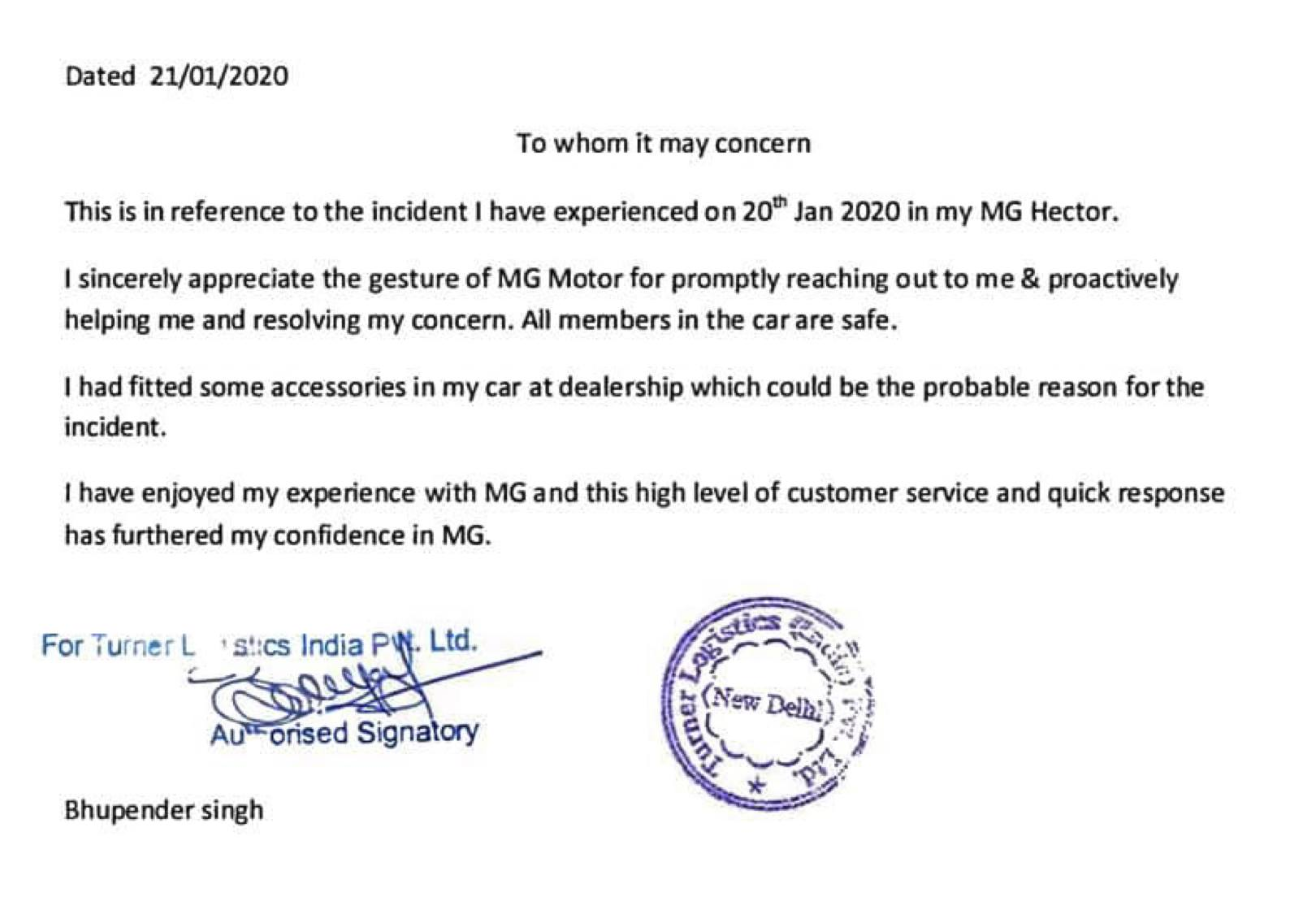 MG Hector fire incident