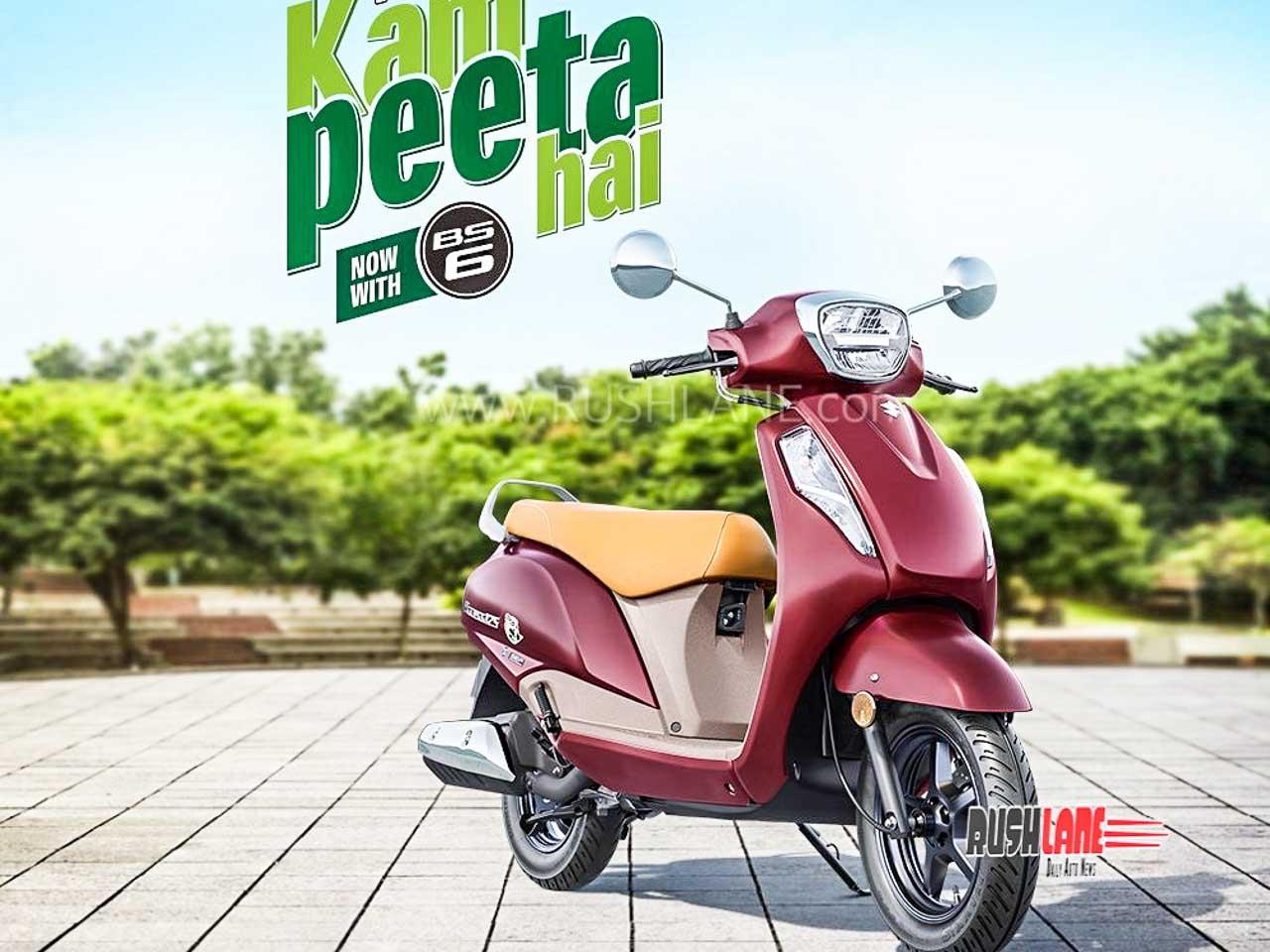 2020 Suzuki Access BS6 scooter