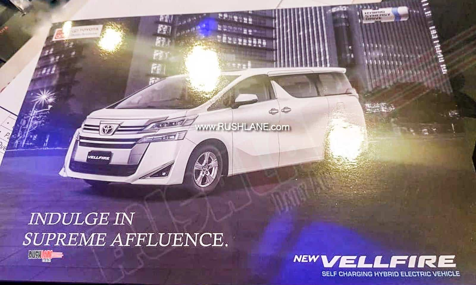 Toyota Vellfire brochure India