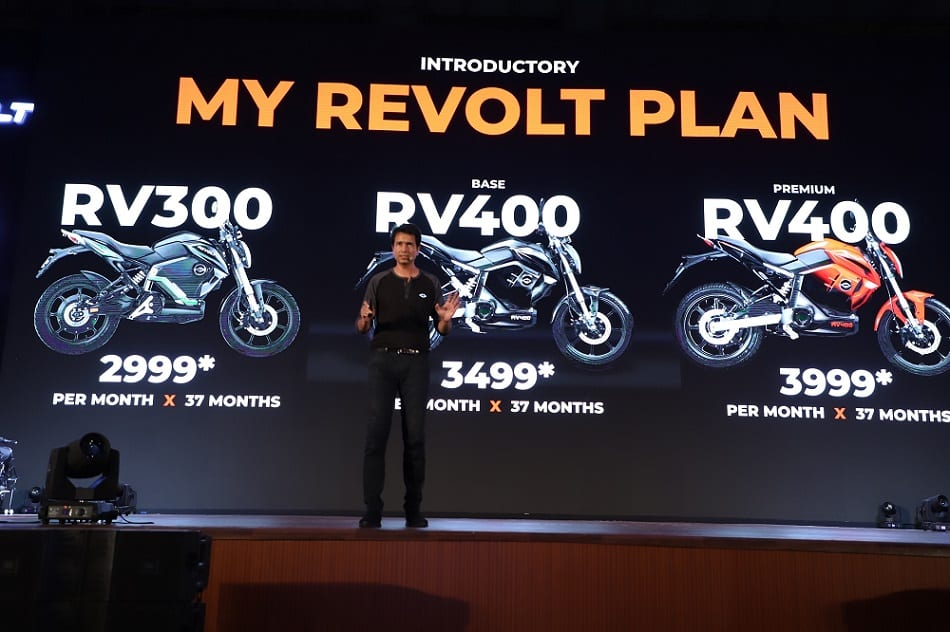 Revolt electric motorcycles - Pricing
