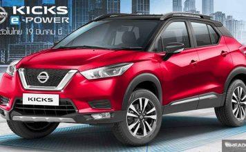 Nissan Kicks e-Power Hybrid SUV