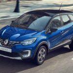 Renault 'Kaptur' facelift