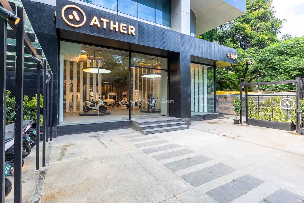 Ather Electric Scooter