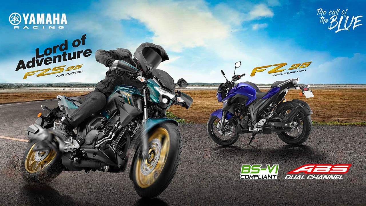 BS6 Yamaha FZ25 & FZS 25