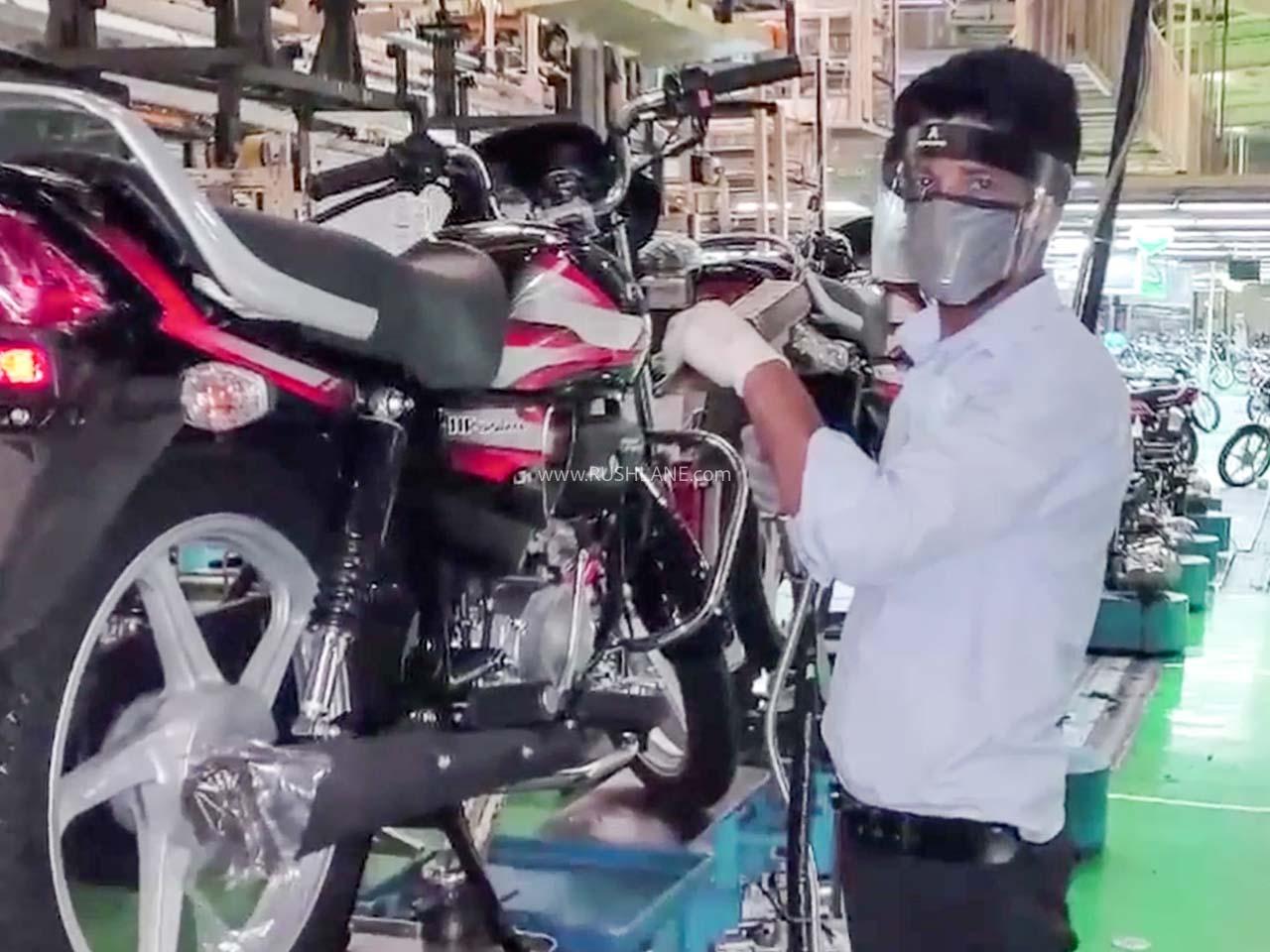Hero manufacture