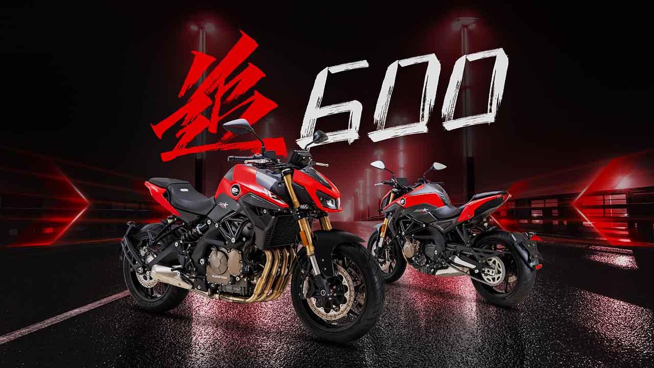 QJ SRK 600