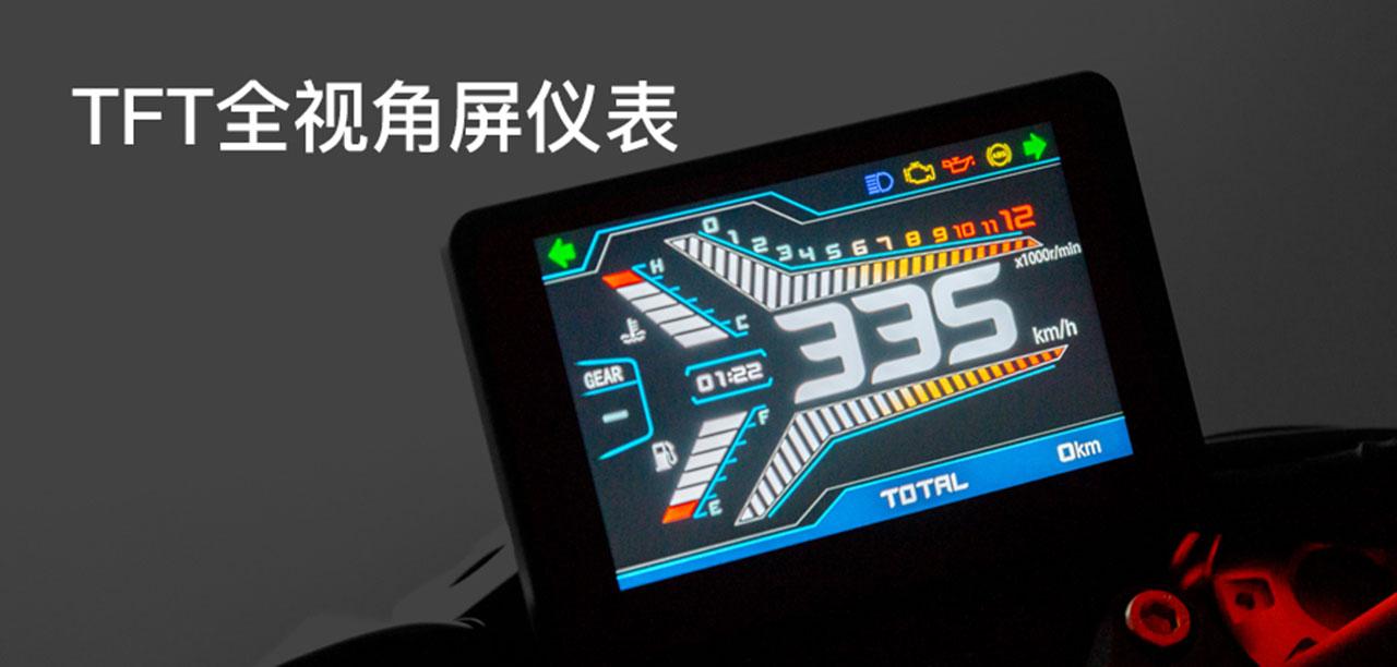 QJ SRK 600 instrument console