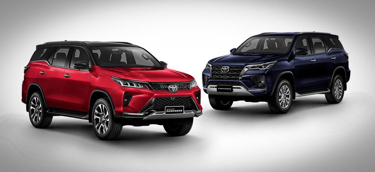 2021 Toyota Fortuner Legender vs Fortuner Facelift