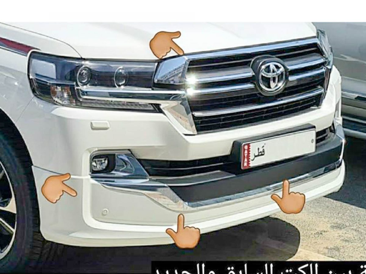 2021 Toyota Land Cruiser Suv Spied New Front Headlights Alloys