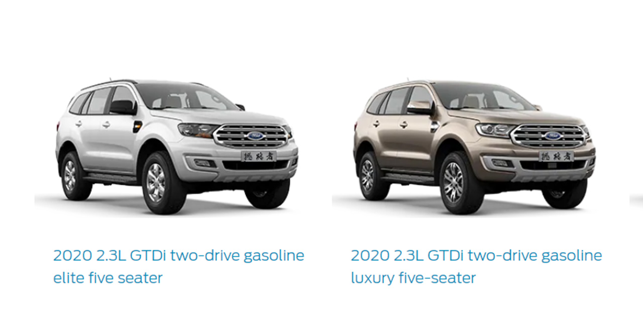 Chinese-spec Ford Endeavour/Everest 2.3 petrol 2WD variants