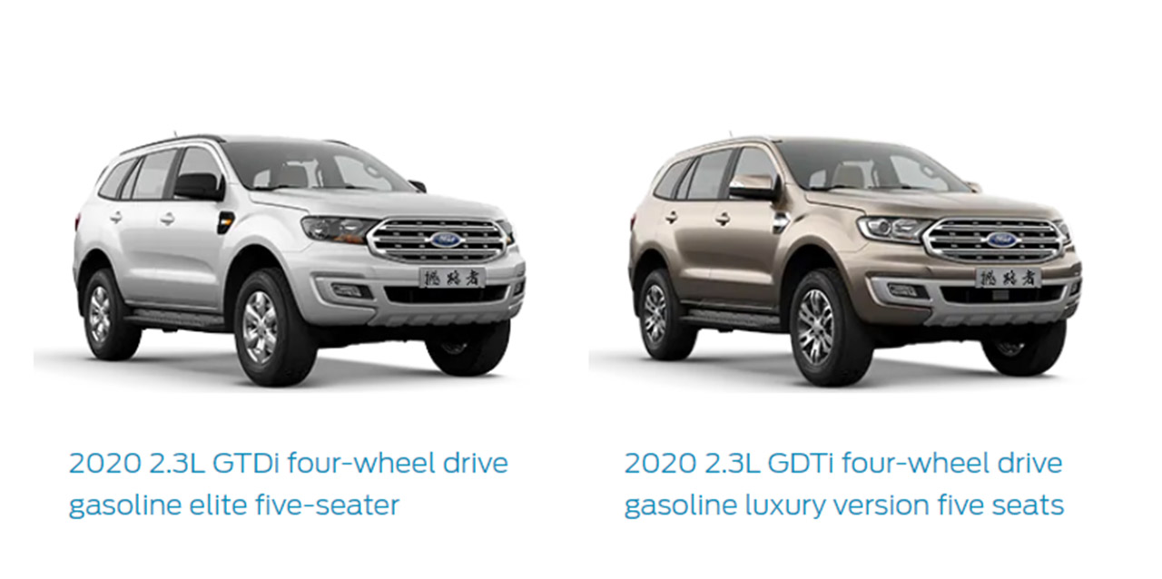 Chinese-spec Ford Endeavour/Everest 2.3 petrol 4WD variants