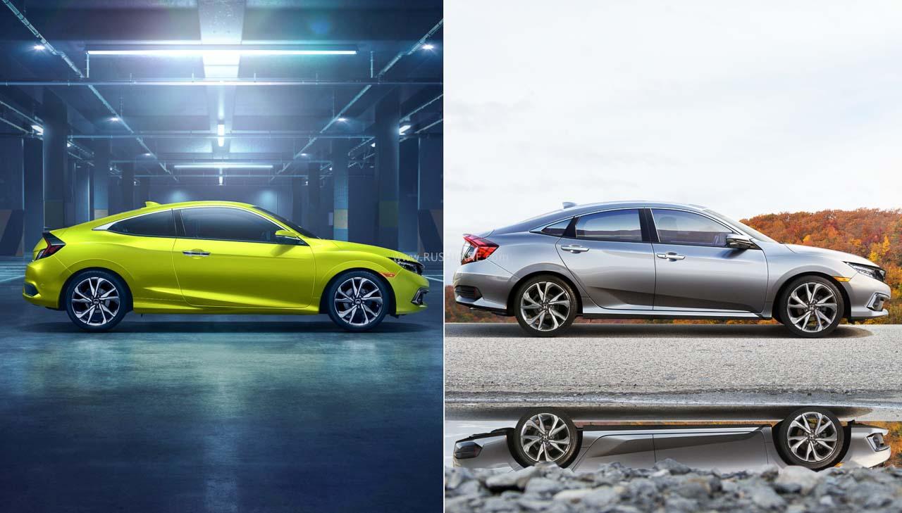 Honda Civic Coupe and Sedan