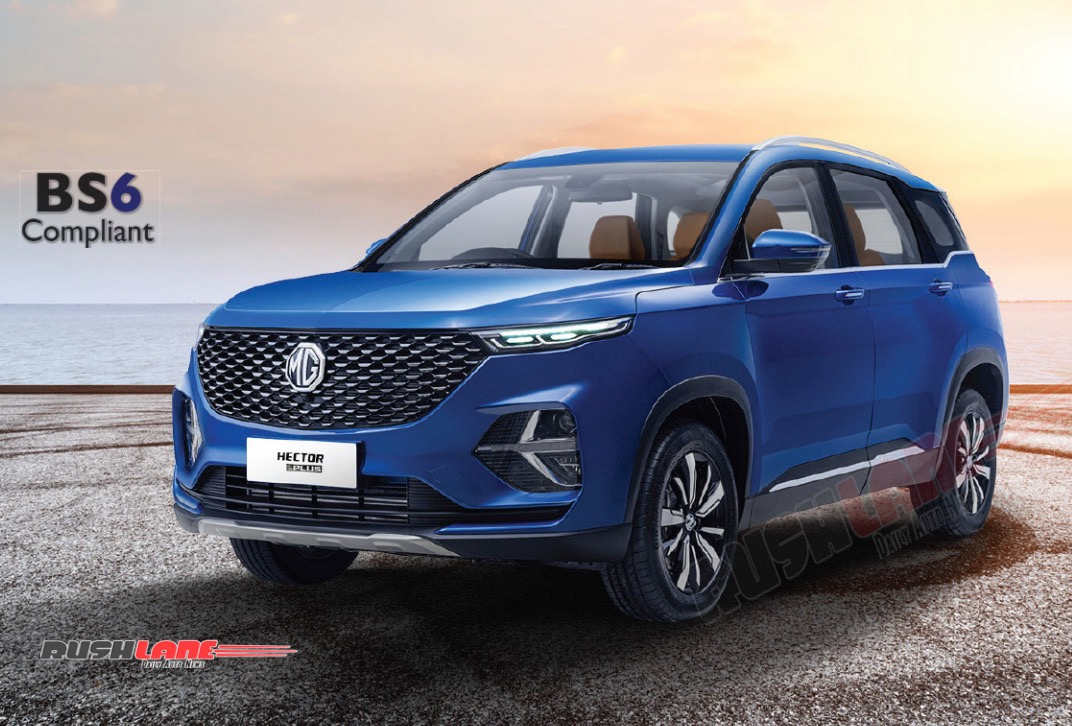 4 New Cars Launching In India This Week Honda City To Mg Hector Plus
