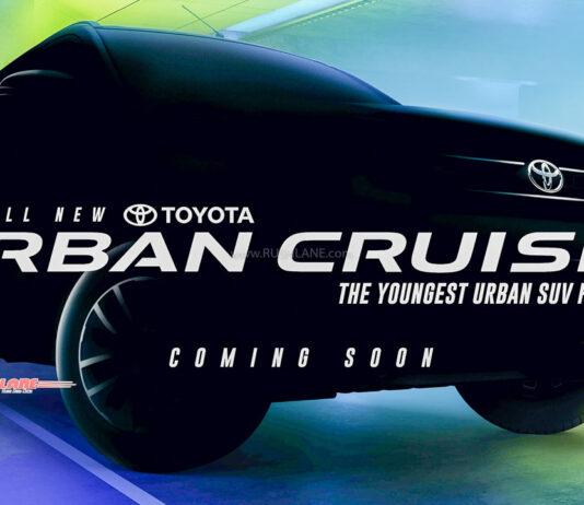 Toyota Urban Cruiser Teaser