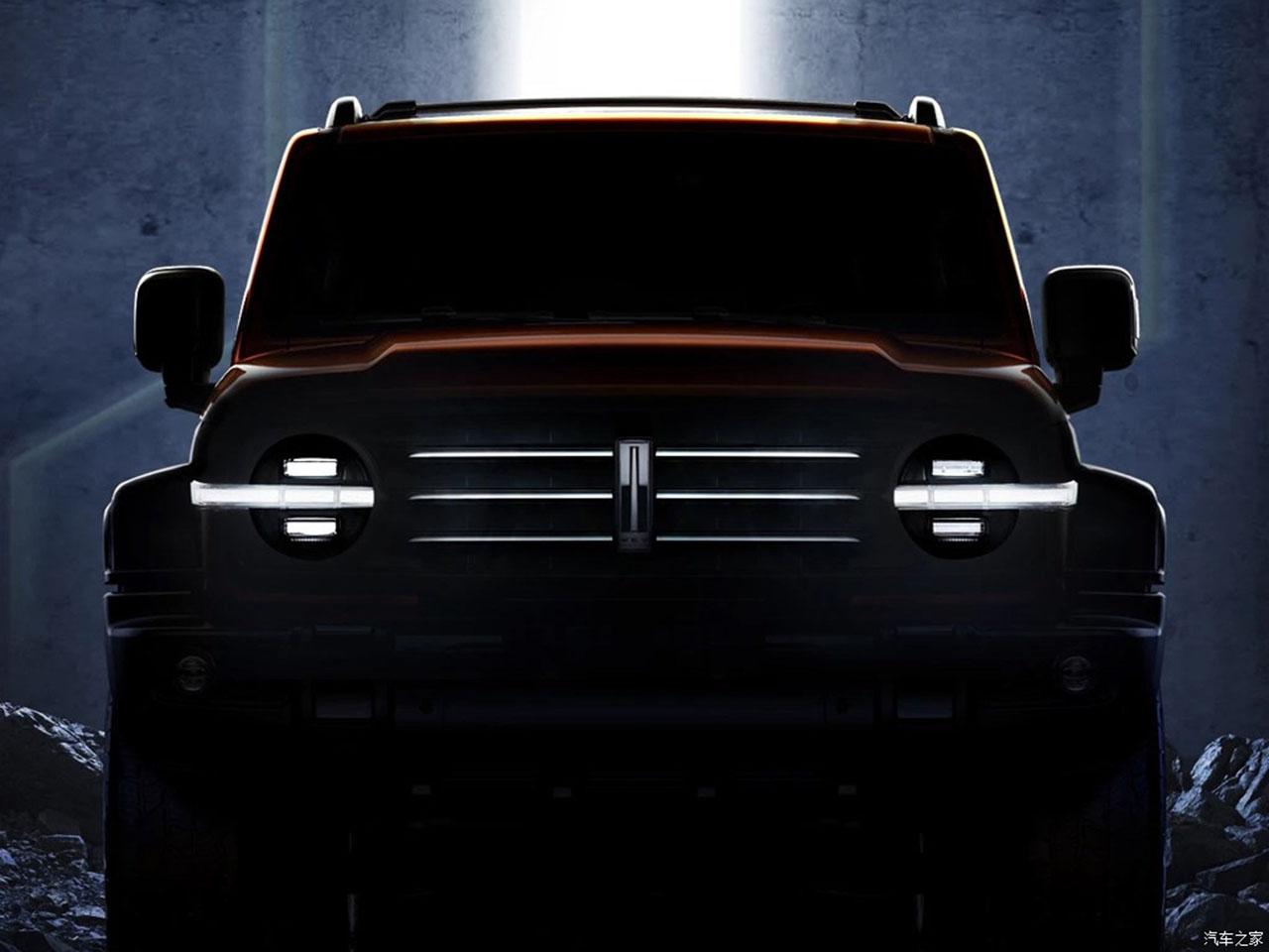 Wey P01 SUV